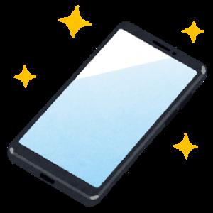 smartphone_new[1]