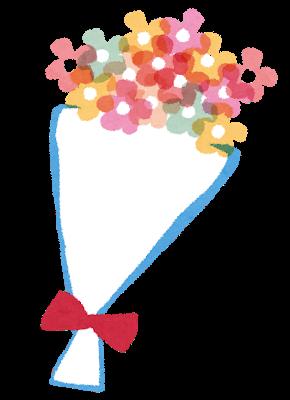 花束イラスト