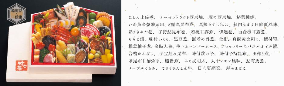 4_menu
