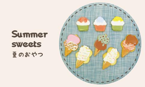 クッキー_夏のおやつ