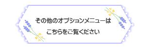 ban_lavender01