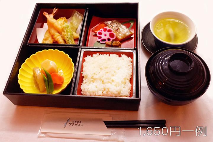 lunchbox-1650